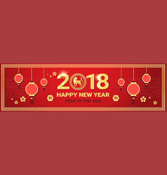 2018 chinese year of dog horizontal banner with vector image