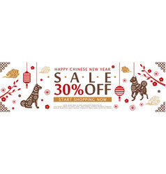 Yellow dog horizontal sale banner for chinese new vector