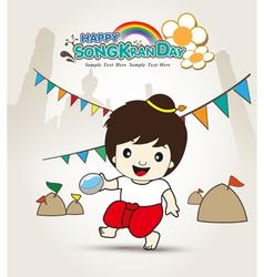 Happy songkran day young asian boy vector
