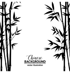 Bamboo bush over white vector image