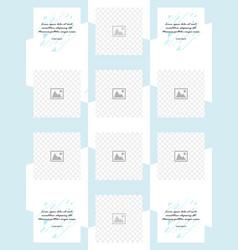 Blue social media collage post vector