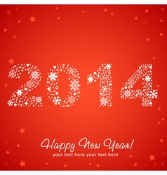 2014 New Year shiny invitation postcard vector image