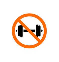 Forbidden dumbell sign prohibition symbol vector