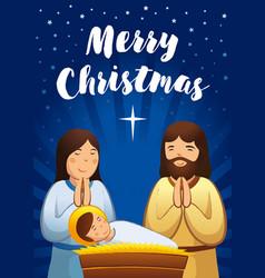 Holy family scene greeting card vector