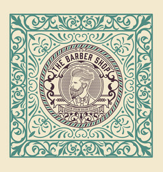 Vintage label barbershop theme vector