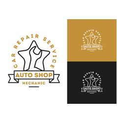 automobile car repairing logo mechanic vector image