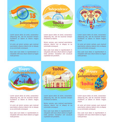 indian independence day posters with text set vector image