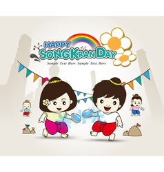 Happy Songkran Day vector