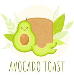 Avocado toast sandwich with bread avocado and vector