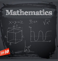 Black mathematics background vector