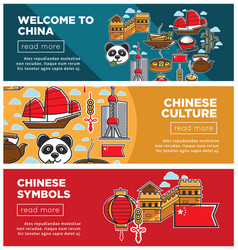 chinese culture and symbols architecture and vector image