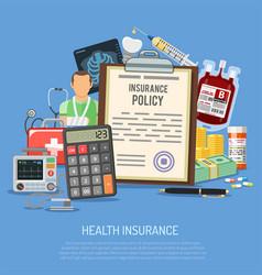 Health insurance services concept vector