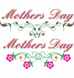 mothers vector image