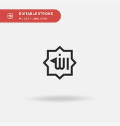 Allah simple icon symbol vector
