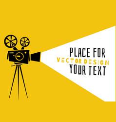 cinemasilhouette movie vector image