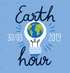 earth hour campaign banner with planet inside vector image