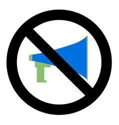 Prohibition of propaganda and megaphone vector