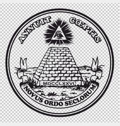 All-seeing eye symbol vector
