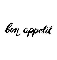 Bon appetit hand lettering vector