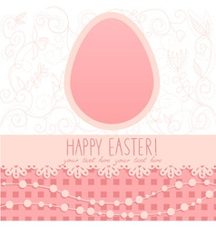 Easter egg floral card with lace and beads vector image vector image