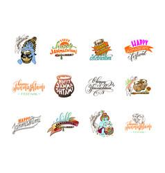 krishna janmashtami celebration logo design vector image vector image