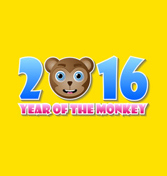 2016 year monkey chinese new year animal vector image