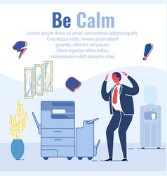 be calm when company equipment is faulty banner vector image