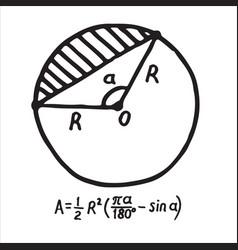 hand drawn circular segment area sketch for vector image