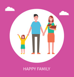 happy family poster with parents daughter vector image