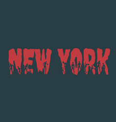 new york city name and silhouettes on them vector image