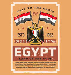 egyptian flag and emblem travel to egypt vector image