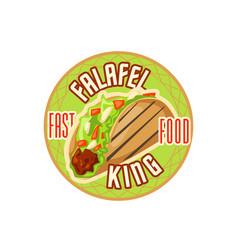 fast food restaurant label with vegetarian burger vector image