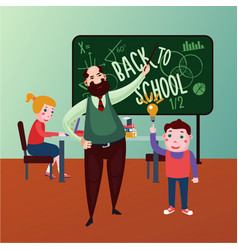 male teacher in a classroom with students cartoon vector image