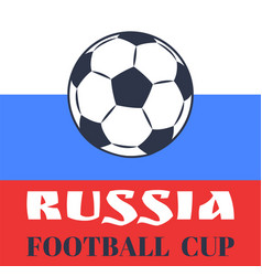 russia football cup with ball vector image