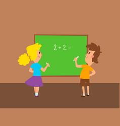 Children studying school kids going study together vector