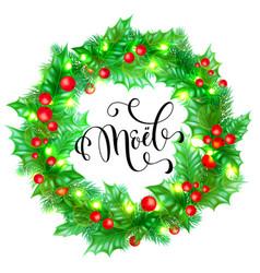 joyeux noel french merry christmas hand drawn vector image
