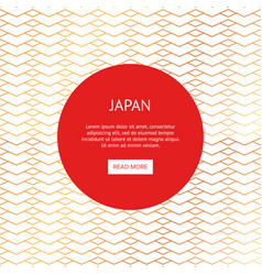 red circle with japan word vector image