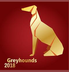 origami gold dog breed greyhound vector image