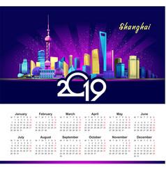 2019 calendar shanghai neon vector
