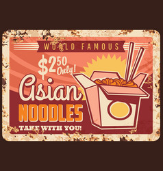 asian noodles rusty metal plate wok box vector image