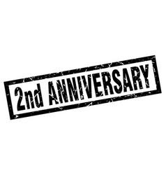 Square grunge black 2nd anniversary stamp vector