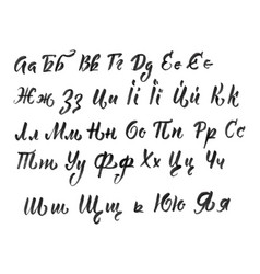 ukrainian english alphabet brushpen vector image