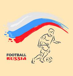 football player leading soccer ball vector image