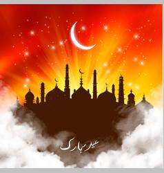 Slamic greeting eid mubarak background for muslim vector