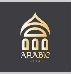 Abstract islamic mosque template for logo vector