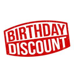 birthday discount grunge rubber stamp vector image
