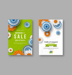 Indian independence day sale posters 3d wheels vector