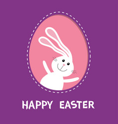 Happy easter bunny rabbit hare with big ears vector