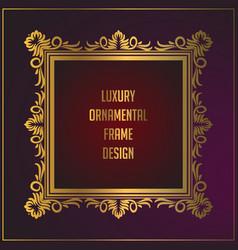 Luxury square golden floral ornament frame design vector