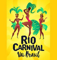 Brazilian samba posters carnival in rio de vector
